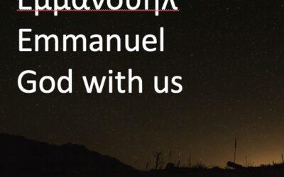 O Come, O Come, Emmanuel!